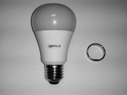 opple-light